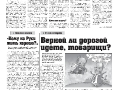 35_a3_tipograf-var3-page-002