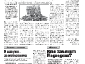 35_a3_tipograf-var3-page-003