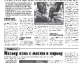 35_a3_tipograf-var3-page-005