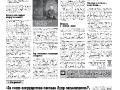 36_a3_tipograf-var3-page-003