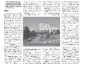36_a3_tipograf-var3-page-004