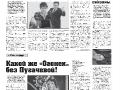 37_a3_tipograf-var3-page-003