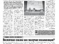 37_a3_tipograf-var3-page-006