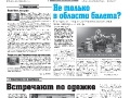 29_a3_tipograf-var3-page-001