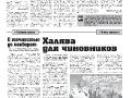 29_a3_tipograf-var3-page-002