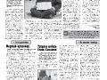 29_a3_tipograf-var3-page-006