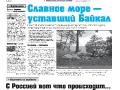 40_a3_tipograf-var3-page-001