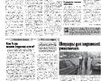 40_a3_tipograf-var3-page-002