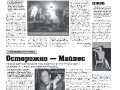 40_a3_tipograf-var3-page-007