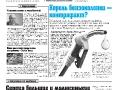 41_a3_tipograf-var3-page-001