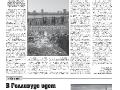 41_a3_tipograf-var3-page-003