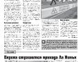 41_a3_tipograf-var3-page-006