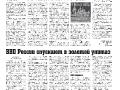 43_a3_tipograf-var3-page-002