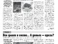 43_a3_tipograf-var3-page-003