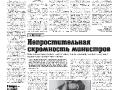01_a3_tipograf-var3-page-002