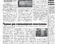 01_a3_tipograf-var3-page-003