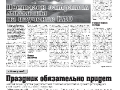 01_a3_tipograf-var3-page-005
