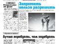 02_a3_tipograf-var3-page-001