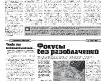 02_a3_tipograf-var3-page-002