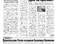 02_a3_tipograf-var3-page-004