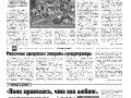 02_a3_tipograf-var3-page-006