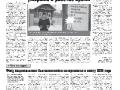 03_a3_tipograf-var3-page-004