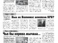 03_a3_tipograf-var3-page-006