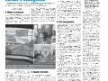 03_a3_tipograf-var3-page-008
