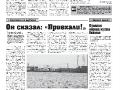 04_a3_tipograf-var3-page-002