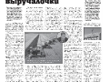 05_a3_tipograf-var3-page-003