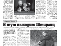 05_a3_tipograf-var3-page-007