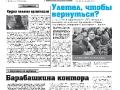 06_a3_tipograf-var3-page-001