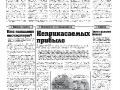 06_a3_tipograf-var3-page-002