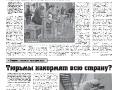 06_a3_tipograf-var3-page-003