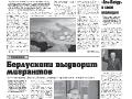 06_a3_tipograf-var3-page-005