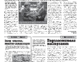 08_a3_tipograf-var3-page-006