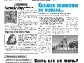 09_a3_tipograf-var3-page-001
