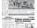 09_a3_tipograf-var3-page-002