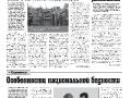 09_a3_tipograf-var3-page-003