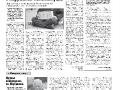 09_a3_tipograf-var3-page-006