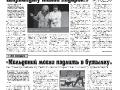 09_a3_tipograf-var3-page-007