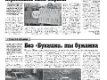 10_a3_tipograf-var3-page-006
