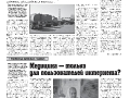 11_a3_tipograf-var3-page-003