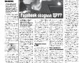 12_a3_tipograf-var3-page-005