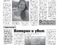 12_a3_tipograf-var3-page-006