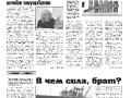13_a3_tipograf-var3-page-003
