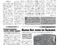 14_a3_tipograf-var3-page-002