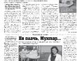 14_a3_tipograf-var3-page-007
