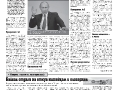 15_a3_tipograf-var3-page-003