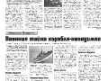 15_a3_tipograf-var3-page-006